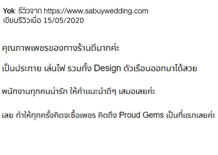4C - Proud Gems