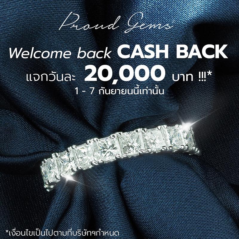 CASHBACK copy 800x800 - Promotions
